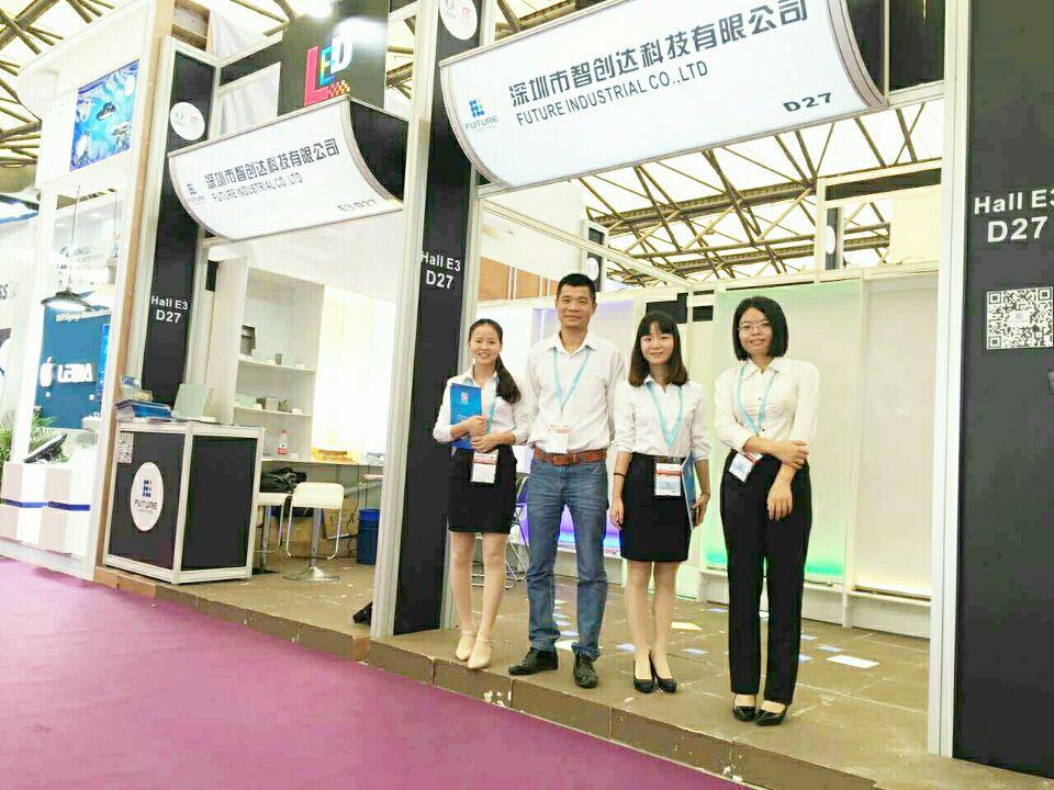 led-china-2016-1