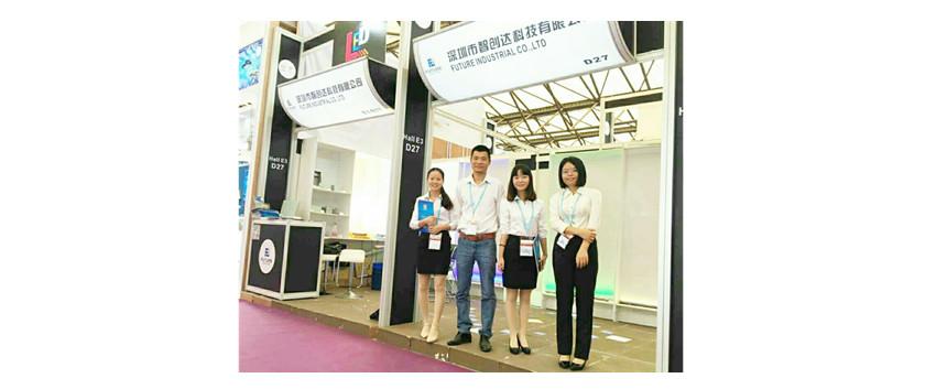 led china 2016
