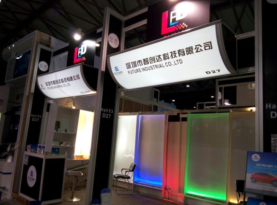 led-china-2016-5
